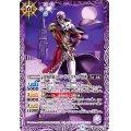 (2020/6)冥府貴族バロン・ド・レスタック将軍【M】{BS51-027}《紫》