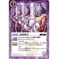 (2020/6)近衛骸兵【C】{BS51-016}《紫》