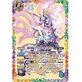 (2020/6)創世神龍ユナイト・ロロ・ドラゴン【XX】{BS51-XX02}《多》