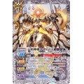 ☆SALE☆(2020/6)天照神機オオヒルメ【X】{BS51-X04}《白》