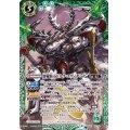 (2019/6)歴戦騎士ドルク・エヴィデンス【X】{BS50-X03}《緑》