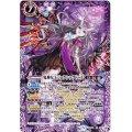 〔状態B〕鬼神女王ジェラシックドール【X】{BS46-X02}《紫》