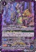 (2021/5)創界神オシリス(BS57収録)【X】{BS44-X08}《紫》