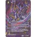 (2020/7)冥府骸騎士アジャクシオン(SECRET)【X】{BS52-X02}《紫》