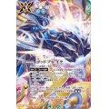 (2020/7)ゴッドブレイク【X】{BS52-X09}《多》