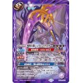 (2020/7)魔羯大鎌シュタインスライサー【CP】{BS52-CP03}《紫》