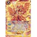 (2020/7)醒龍皇リバーサルドラゴン【X】{BS52-X01}《赤》