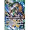 (2020/7)絶対音獣ヌビアラ・ヴァティス【X】{BS52-X03}《緑》
