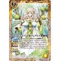 (2020/7)ドルイドの姫フェデルマ【M】{BS52-045}《黄》