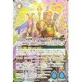 (2021/7)創界神イザナギ&イザナミ(SECRET)【X-SEC】{BS55-X09}《多》