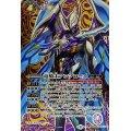 (2021/8)竜騎士アンブローズ/創界神マーリン(SECRET)【転醒X-SEC】{BS56-TX02a/BS56-TX02b}《紫》