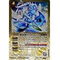 (2021/8)魔創騎士アレーシャ/氷創騎士アレーシャ(SECRET)【転醒R-SEC】{BS56-036a/BS56-036b}《白》