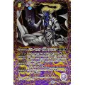 (2021/8)バル・マスケ男爵アドルフ/バル・マスケ男爵黒耀魔人アドルフ(SECRET)【転醒R-SEC】{BS56-017a/BS56-017b}《紫》