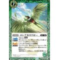 (2021/7)コシアカスワロー(BS55収録)【C】{BS55-025}《緑》