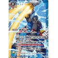 ☆SALE☆(2021/7)轟覇天翔/サイゴード・ゴレム・オリジン(BS55収録)【CP】{BS55-TCP09a/BS55-TCP09b}《青》