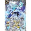 ☆SALE☆(2021/7)五英雄氷槍の聖女グラフィーラ【X】{BS55-X06}《白》