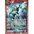 (2021/7)ユニコーンガンダム[覚醒シールド・ファンネル装備]【M】{CB16-009}《赤》
