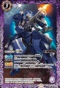 (2021/7)百錬【C】{CB16-012}《紫》