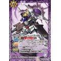 (2021/7)ガンダム・バルバトス[第3形態]【C】{CB16-017}《紫》