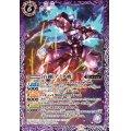 (2021/7)百錬[アミダ機]【R】{CB16-021}《紫》