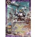 (2021/7)ガンダム・バルバトス[第4形態]【X】{CB16-X02}《紫》