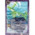 (2021/7)黄蘗蟹【C】{CB17-012}《紫》