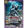 (2021/7)ウェザー・ドーパント[2]【R】{CB17-027}《紫》