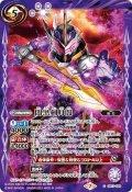 (2021/7)闇黒剣月闇【C】{CB17-059}《紫》
