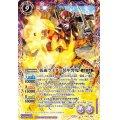 ☆SALE☆(2021/7)仮面ライダー装甲響鬼【X】{CB17-X04}《紫》