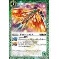 (2021/8)ドローンモス【C】{BS56-024}《緑》