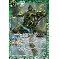 (2021/8)リューテナントホッパー警部【M】{BS56-028}《緑》