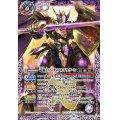 ☆SALE☆(2021/8)竜騎士ソーディアス・ドラグーン/竜騎士皇帝グラン・ドラゴニック・アーサー【転醒X】{BS56-TX03a/BS56-TX03b}《多》