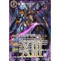 ☆SALE☆(2021/8)オラクル二十一柱XIIIザ・デス【X】{BS56-X02}《紫》