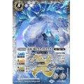 (2021/8)大氷巨獣イエティカ・エラケス【X】{BS56-X06}《緑》