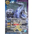 ☆SALE☆(2021/8)宇宙大海晶ヴァルダルム【X】{BS56-X09}《多》