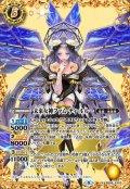 ☆SALE☆(2021/8)未来女神ファム・ディ・ルルー【XX】{BS56-XX02}《黄》