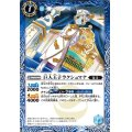 (2020/7)巨人王子ラクシュマナ(BSC36収録)【C】{BS37-060}《青》