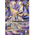 (2020/7)妖蛇の神皇シェンマドー(BSC36収録)【M】{BS40-020}《紫》