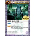 (2020/7)魔帝の墓標(BSC36収録)【C】{BSC22-105}《紫》