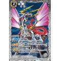 (2021/8)ガーネットドラゴン(BSC38収録)【M】{BS24-035}《白》