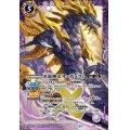 (2021/8)黒龍神ゼオ・デュラム(BSC38収録)【X】{BS41-X02}《紫》