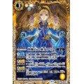 (2021/8)闇輝石の巫女アリス(BSC38収録)【M】{BS44-053}《黄》