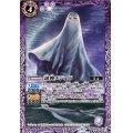 (2021/8)謎神メジェド(BSC38収録)【M】{BS46-023}《紫》