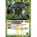 (2021/8)邪神官クリケッツ(BSC38収録)【C】{SD36-004}《緑》
