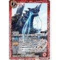 (2021/8)爆撃雷獣グルジオライデン[ウルトラ怪獣2020]【C】{CB18-005}《赤》