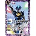 (2021/8)ウルトラマントレギア【C】{CB18-030}《紫》