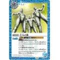 (2021/8)巨人の像【R】{CB18-055}《青》
