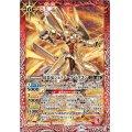 (2021/8)紅炎竜ジェノバーグ・ドラゴン【M】{BS57-008}《赤》