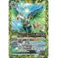 (2021/8)天空勇士セクタリーフ【M】{BS57-056}《緑》