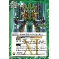 (2021/8)オラクルXIオーバージャスティス【R】{BS57-077}《緑》
